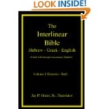 Interlinear Hebrew-Greek-English Bible, with Strong's Numbers, Volume 1 of 4 Volume Set, Genesis - Ruth, Paperback, Jay P. Green, Sr. Translator