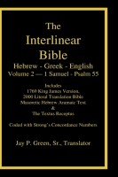 Interlinear Hebrew-Greek-English Bible, with Strong's Numbers, Volume 2 of 4 Volume Set, 1 Samuel - Psalm 55, Paperback, Jay Green, Sr. - Translator