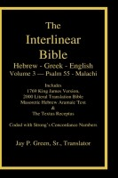 Interlinear Hebrew-Greek-English Bible, with Strong's Numbers, Volume 3 of 4 Volume Set, Psalm 55 - Malachi, Paperback, Jay Green, Sr. - Translator