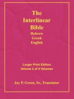 Interlinear Hebrew Greek English Bible, Jay Green, Sr., Volume 2 of 4 Volumes, 1 Samuel-Psalms, Larger Print, Hardcover