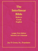Larger Print - Interlinear Hebrew-Greek-English Bible, 3 Volume Old Testament Edition, hardcover